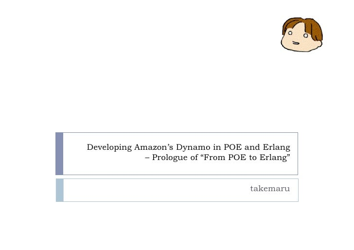 """Developing Amazon's Dynamo in POE and Erlang              – Prologue of """"From POE to Erlang""""                              ..."""