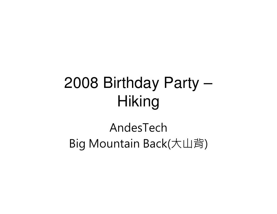 2008 Birthday Party –        Hiking       AndesTech Big Mountain Back(大山背)