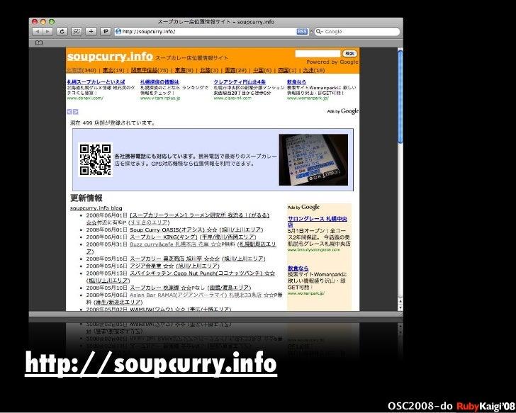 œ { Œ ^ C g Ł œ {Ruby c2008 S f [ ^ œ { Œ ^ C g ¨ œ { Œ ^ C g Ł œ { Œ ^ C g ¨ OSC2008-do http://soupcurry.info