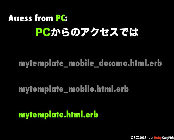 œ { Œ ^ C g Ł œ {Ruby c2008 S f [ ^ œ { Œ ^ C g ¨ œ { Œ ^ C g Ł œ { Œ ^ C g ¨ OSC2008-do PCからのアクセスでは Access from PC: mytem...