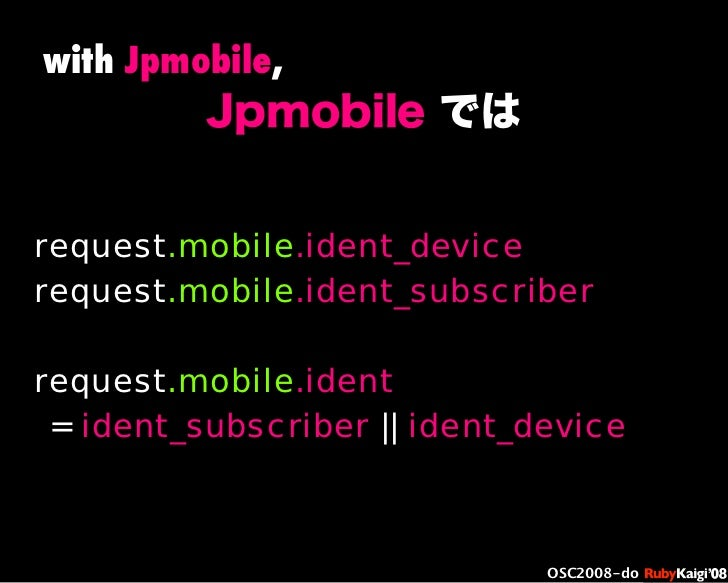 œ { Œ ^ C g Ł œ {Ruby c2008 S f [ ^ œ { Œ ^ C g ¨ œ { Œ ^ C g Ł œ { Œ ^ C g ¨ OSC2008-do with Jpmobile, request.mobile.ide...