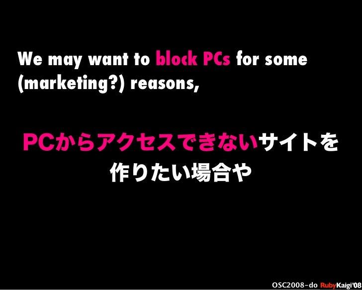 œ { Œ ^ C g Ł œ {Ruby c2008 S f [ ^ œ { Œ ^ C g ¨ œ { Œ ^ C g Ł œ { Œ ^ C g ¨ OSC2008-do PCからアクセスできないサイトを 作りたい場合や We may w...