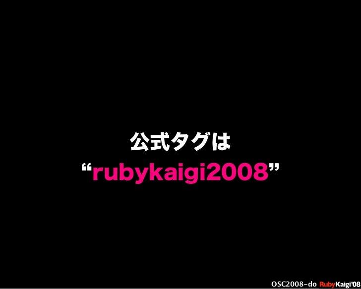 œ { Œ ^ C g Ł œ {Ruby c2008 S f [ ^ œ { Œ ^ C g ¨ œ { Œ ^ C g Ł œ { Œ ^ C g ¨ OSC2008-do 公式タグは rubykaigi2008