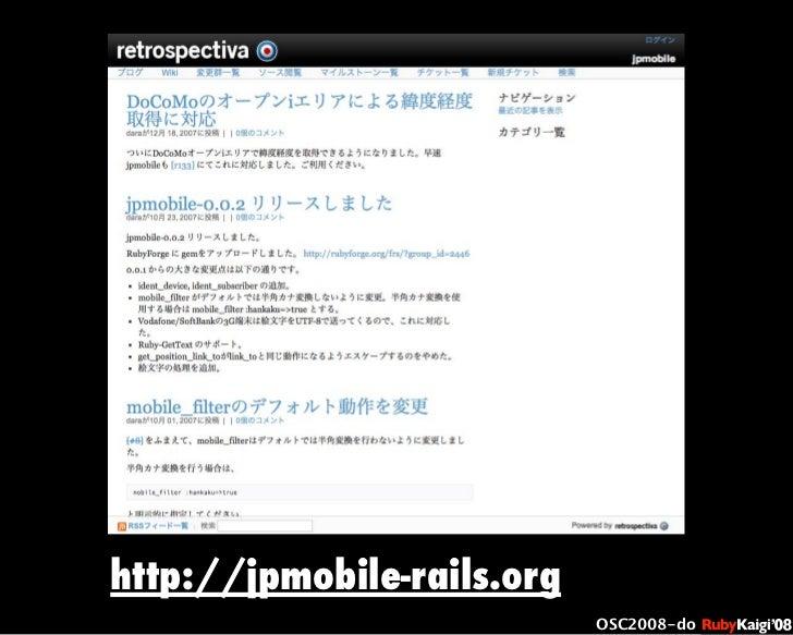 œ { Œ ^ C g Ł œ {Ruby c2008 S f [ ^ œ { Œ ^ C g ¨ œ { Œ ^ C g Ł œ { Œ ^ C g ¨ OSC2008-do http://jpmobile-rails.org