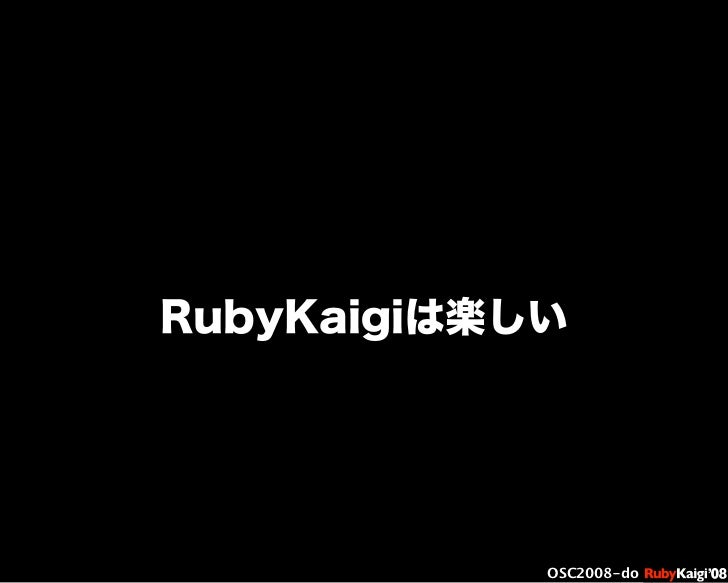 œ { Œ ^ C g Ł œ {Ruby c2008 S f [ ^ œ { Œ ^ C g ¨ œ { Œ ^ C g Ł œ { Œ ^ C g ¨ OSC2008-do RubyKaigiは楽しい