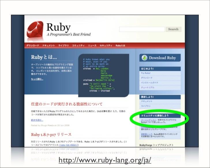 http://www.ruby-lang.org/ja/