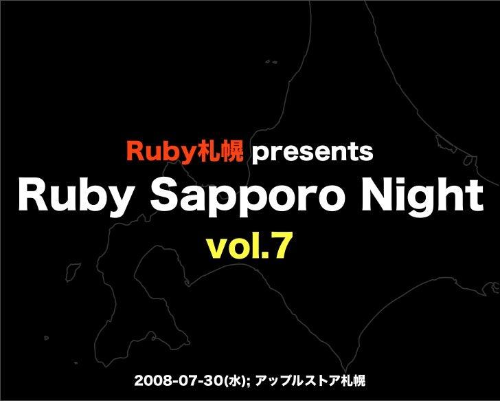 Ruby札幌 presents Ruby Sapporo Night vol.7 2008-07-30(水); アップルストア札幌