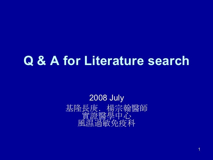 Q & A for Literature search 2008 July 基隆長庚.楊宗翰醫師 實證醫學中心 風濕過敏免疫科
