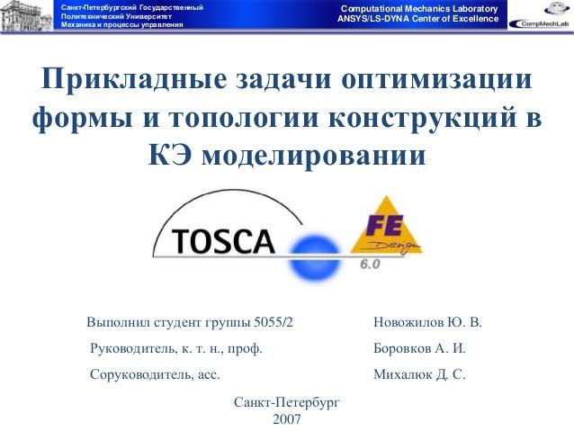 download Пропедевтика клинических