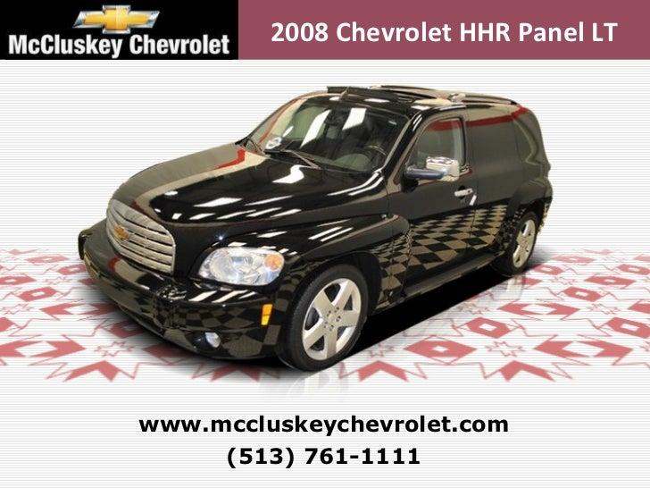 (513) 761-1111 www.mccluskeychevrolet.com 2008 Chevrolet HHR Panel LT