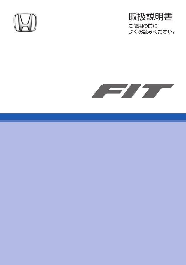 2008 honda fit service manual