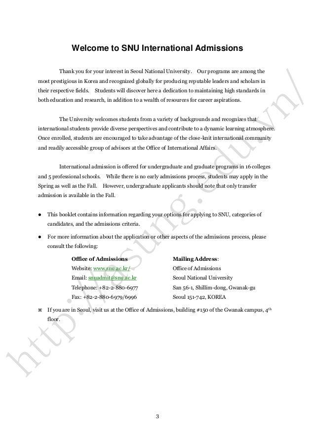 Essay scholrships 2008