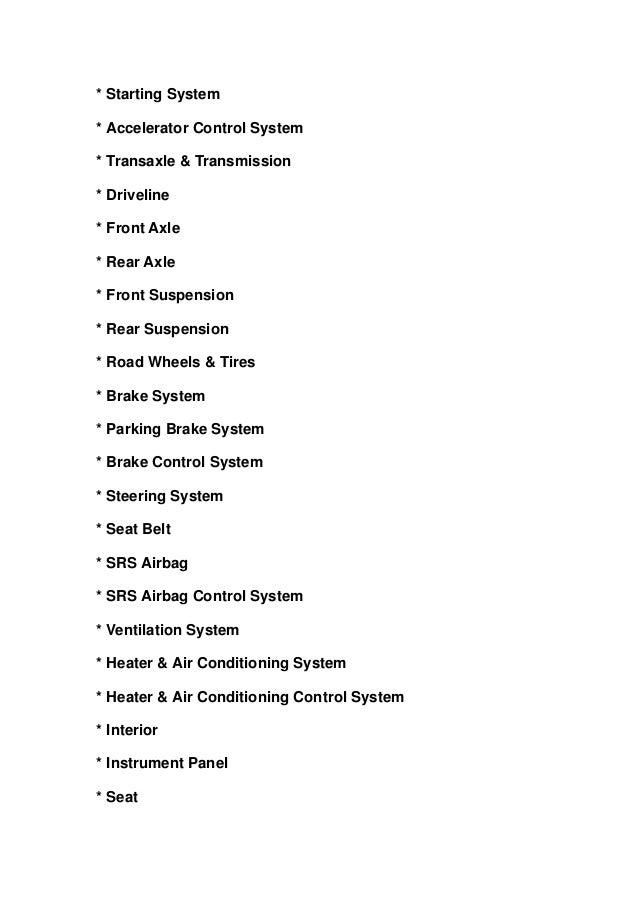 2008 nissan pathfinder service manual