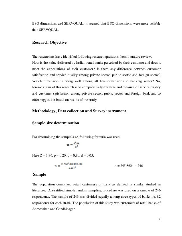 Case study research sample questions