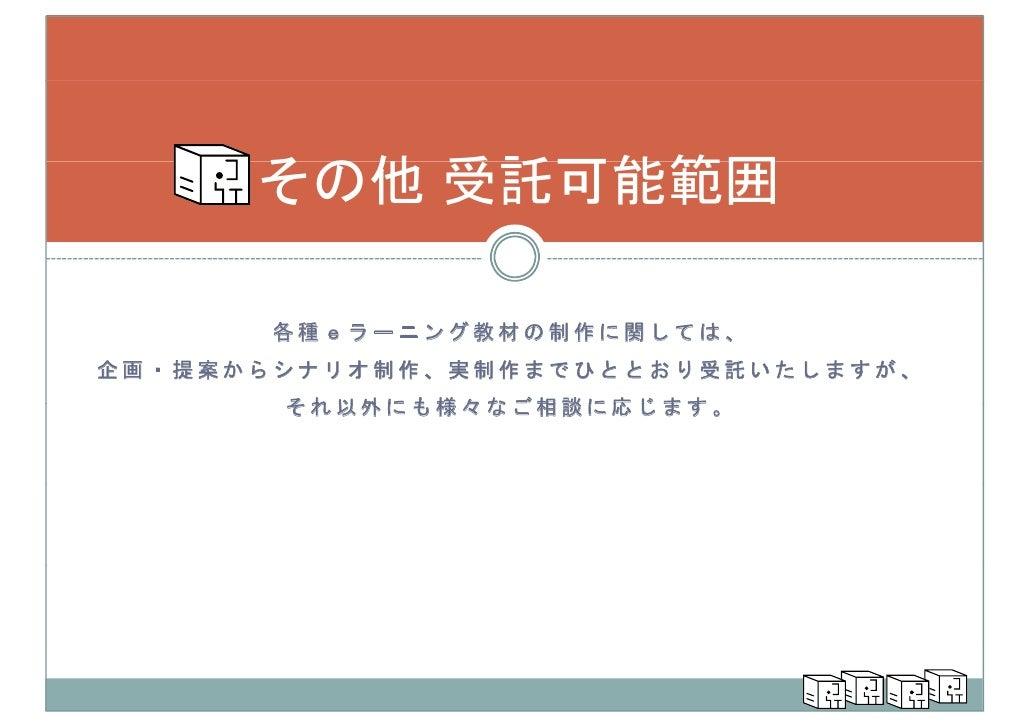 - 求人ボックス PR 東京都 企画の仕事・求人