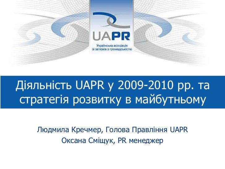 UAPR  report 2009 - 2010