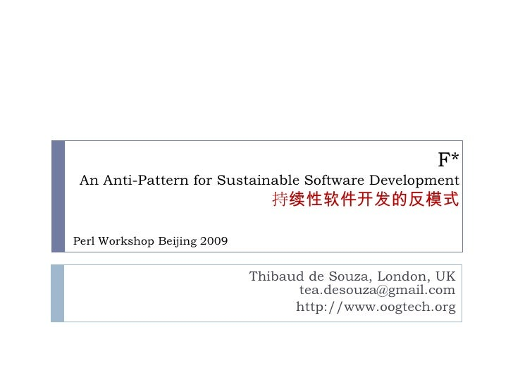 F*An Anti-Pattern for Sustainable Software Development持续性软件开发的反模式<br />Perl Workshop Beijing 2009<br />Thibaud de Souza, L...