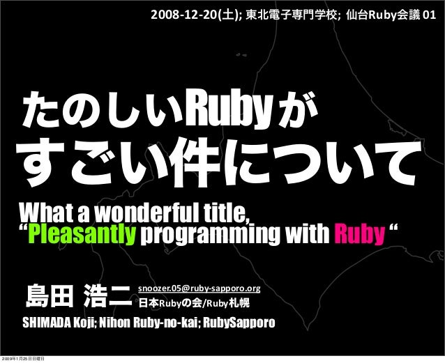 20090124 Pleasantly Programming with Ruby