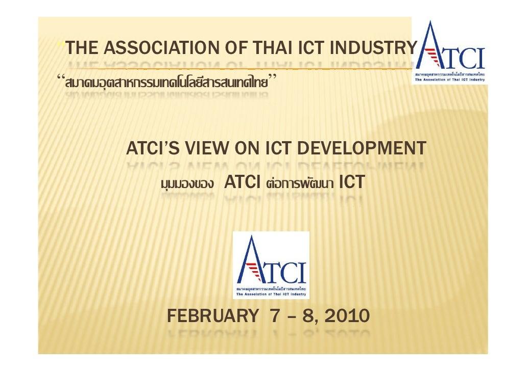 """THE ASSOCIATION OF THAI ICT INDUSTRY ""สมาคมอุ ตสาหกรรมเทคโนโลยีสารสนเทศไทย""               ATCI'S VIEW ON ICT DEVELOPMENT ..."