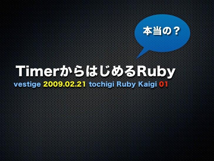 print server time server terminal                              terminal2    1:00                                   Start