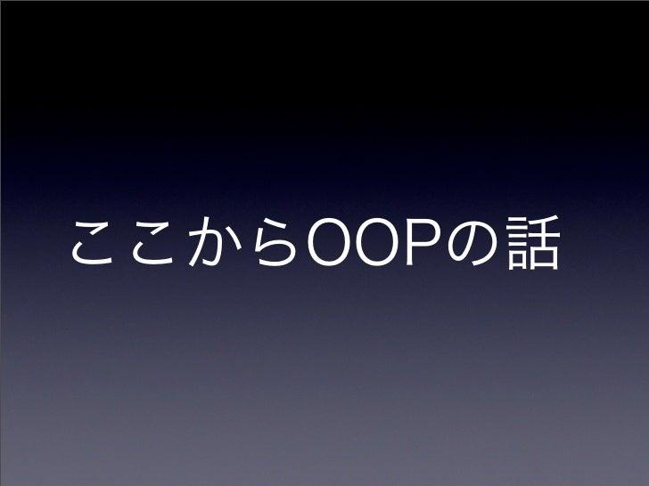Vim DE OOP