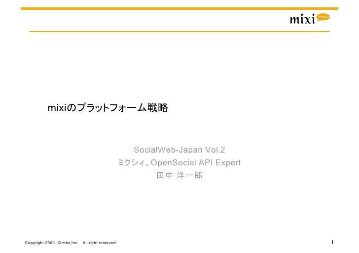 mixi                                                                                                      SocialWeb-Japan ...