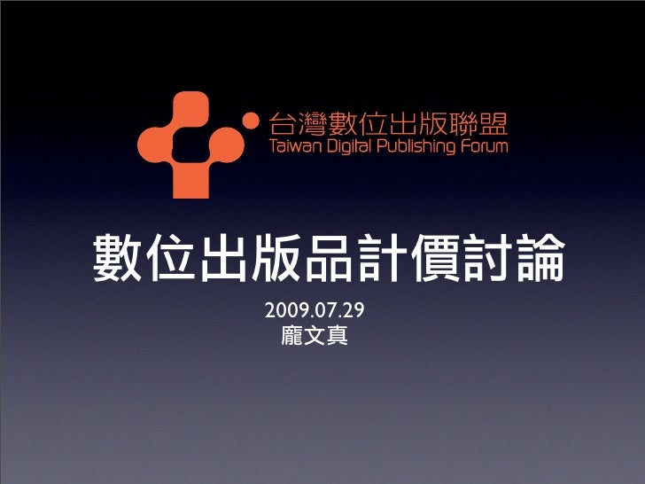 2009.07.29