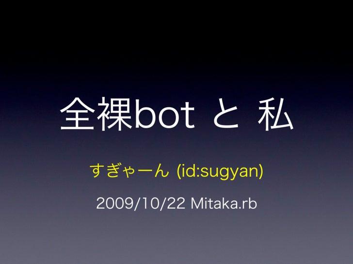 profile = {     'name' => '            ',     'id'    => 'sugyan',     'age'   => 26, }