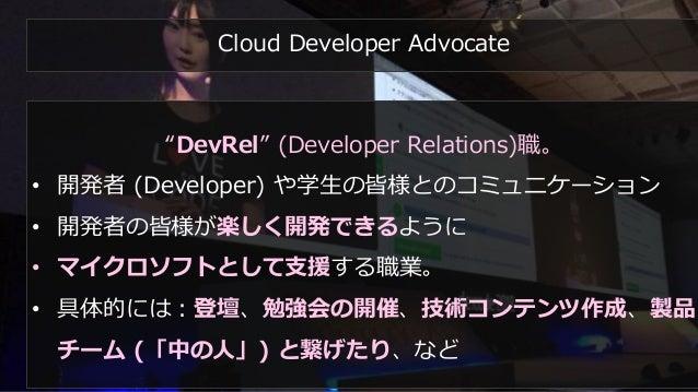 https://developer.microsoft.com/en-us/advocates/