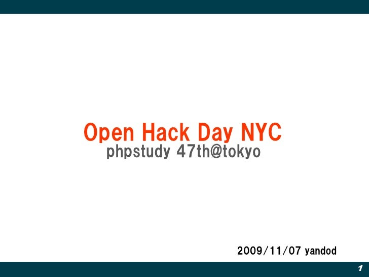 Open Hack Day NYC  phpstudy 47th@tokyo                      2009/11/07 yandod                                      1
