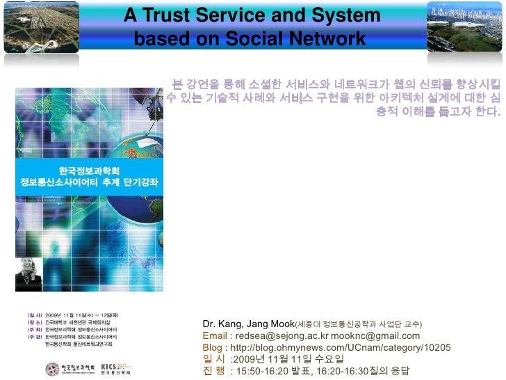 A Trust Service and System based on Social Network<br />본강연을 통해 소셜한 서비스와 네트워크가 웹의 신뢰를 향상시킬 수 있는 기술적 사례와 서비스 구현을 위한 아키텍처 설...