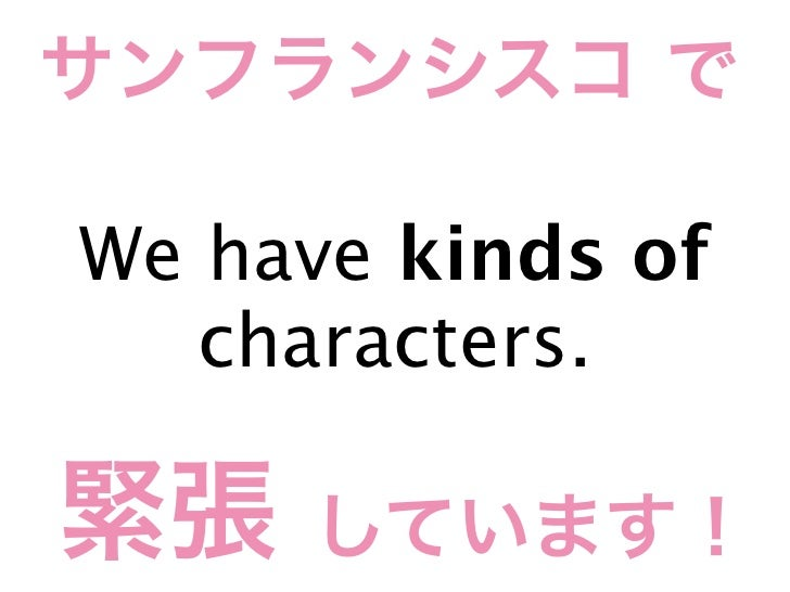 We have kinds of    characters.