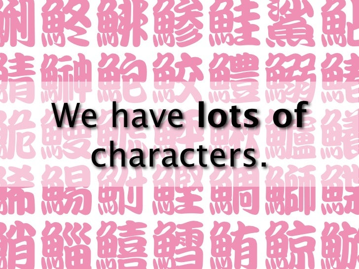 We have lots of   characters.