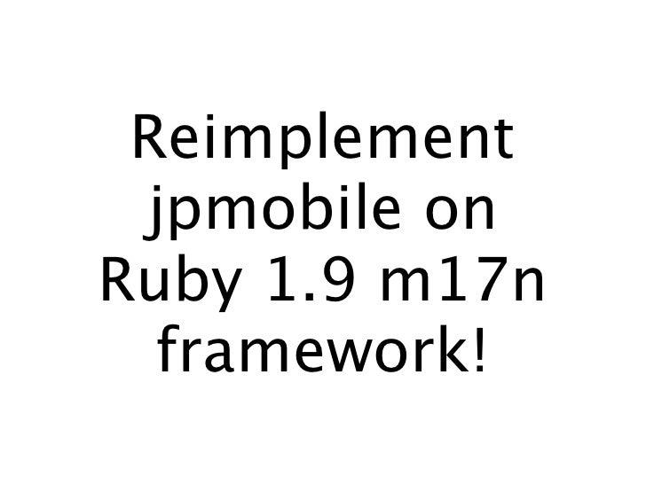 Reimplement  jpmobile on Ruby 1.9 m17n   framework!