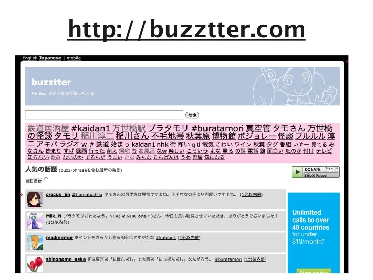 http://buzztter.com