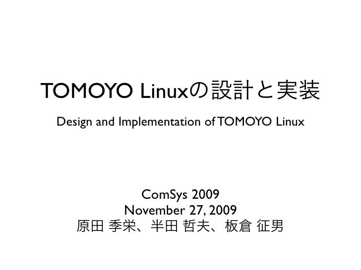 TOMOYO Linux  Design and Implementation of TOMOYO Linux                     ComSys 2009               November 27, 2009  N...