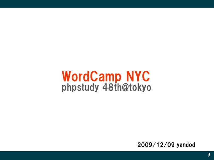 WordCamp NYC phpstudy 48th@tokyo                     2009/12/09 yandod                                     1