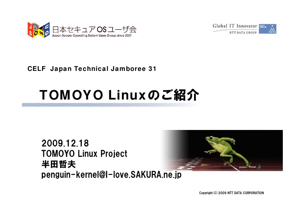 CELF Japan Technical Jamboree 31      TOMOYO Linuxのご紹介      2009.12.18    TOMOYO Linux Project    半田哲夫    penguin-kernel@I...