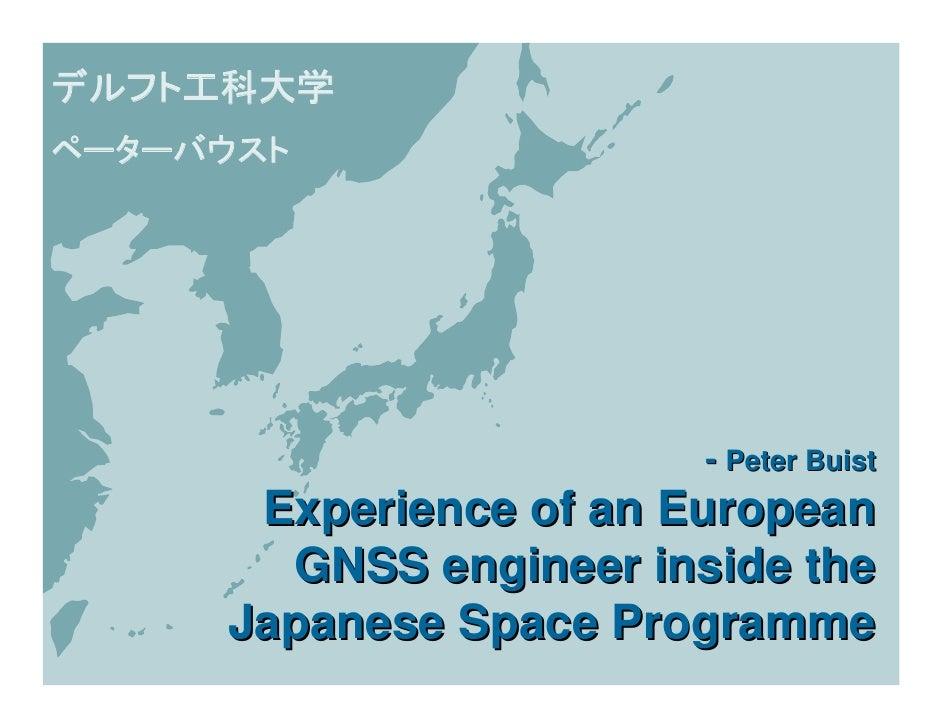 デルフト工科大学 ペーターバウスト                             - Peter Buist       Experience of an European        GNSS engineer inside th...