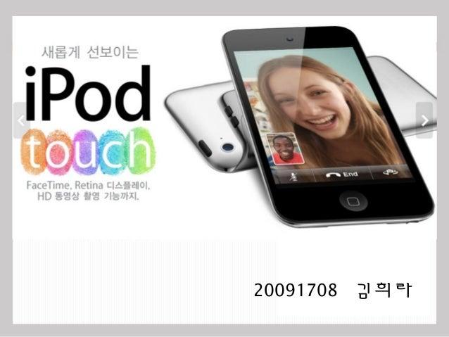 20091708 김희라