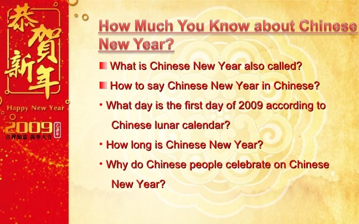 chinese new year ppt 5