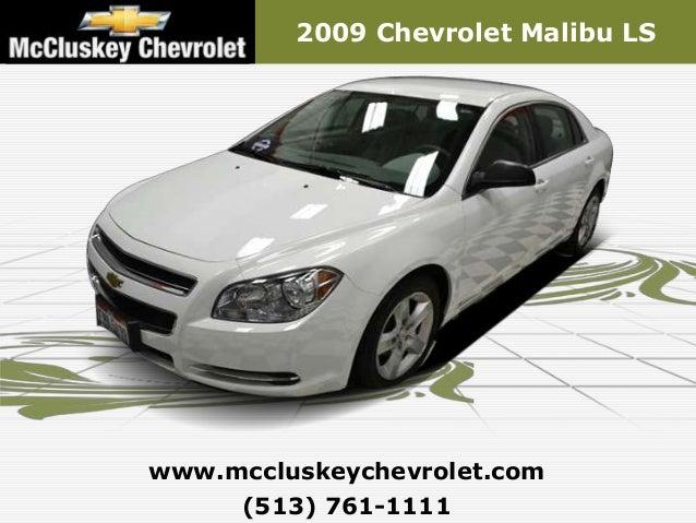2009 Chevrolet Malibu LSwww.mccluskeychevrolet.com     (513) 761-1111