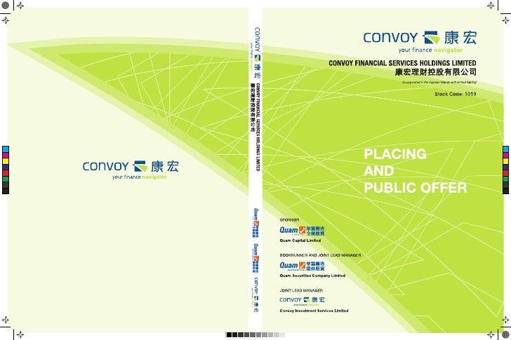 2009 convoy financial services hk