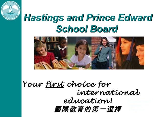 Hastings and Prince Edward School Board  Your first choice for international education! 國際教育的第一選擇
