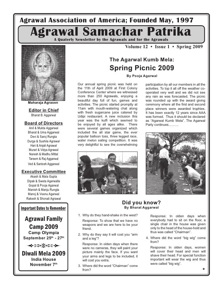 Agrawal Association of America; Founded May, 1997       Agrawal Samachar Patrika                       A Quaterly Newslett...