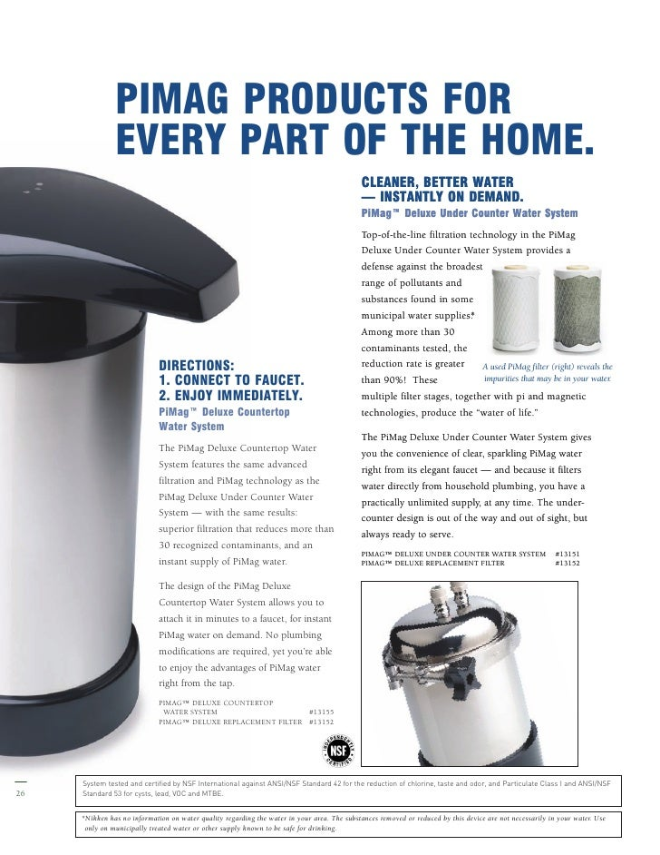 2009 Us Product Catalog 052610 1
