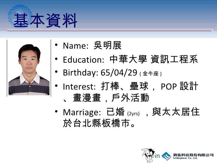 My Resume 2009  ppt