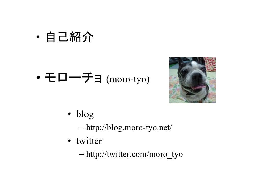 2010.09.19 chinkolize Slide 2