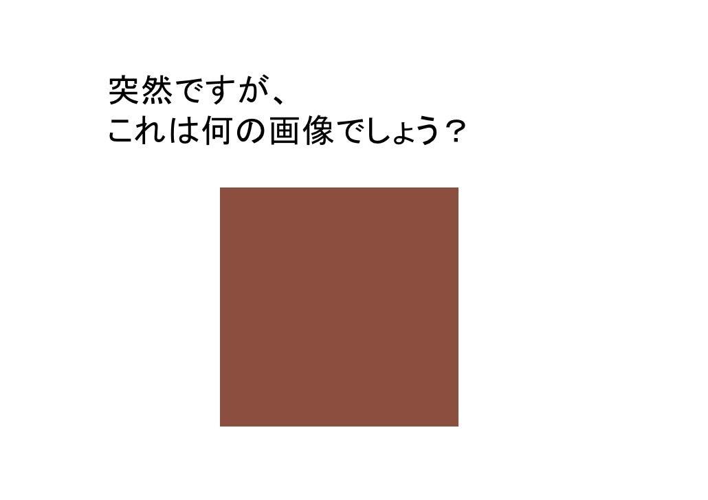 2010.09.19 chinkolize Slide 3