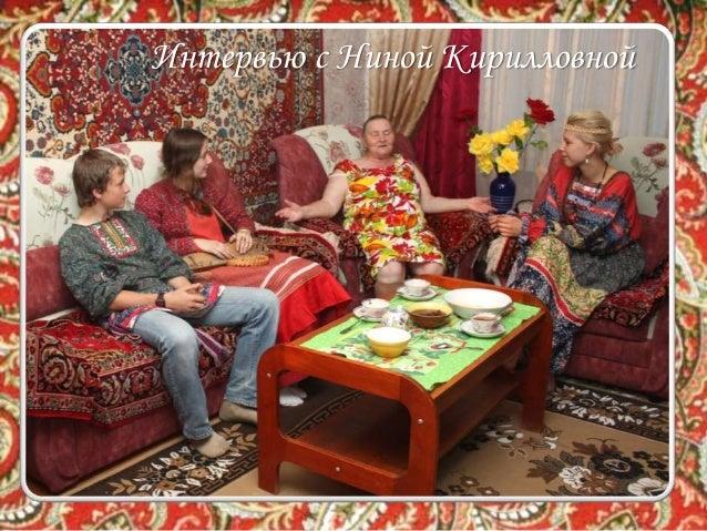 Принимаем в Москве гостей из Устюга